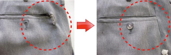 スラックスポケットの破れ修理